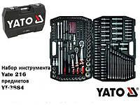 Профессиональный набор инструментов (ключей) Yato YT-3884_1 на 216 предметов, набір ключів Ято