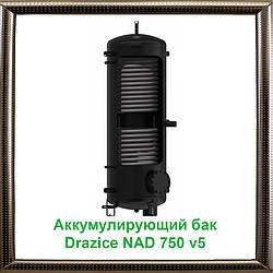 Акумулюючий бак Drazice NAD 750 v5