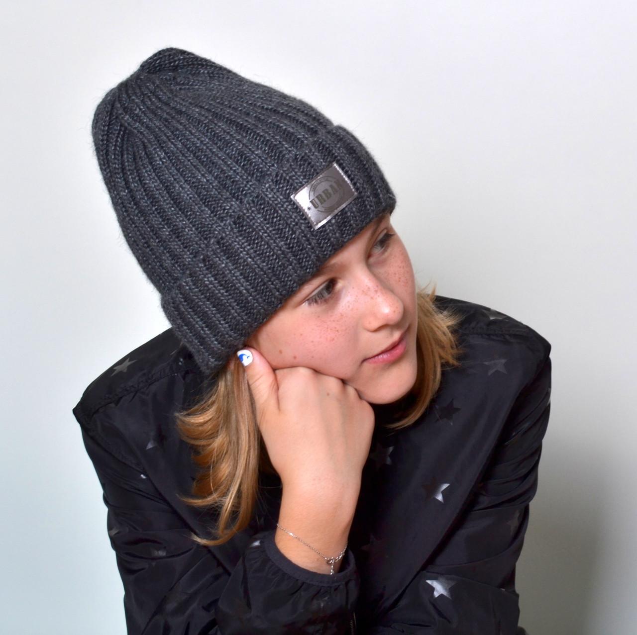 079 Зимняя шапка Урбан с флисом. разм: р.52-54(4-7 лет) и р.54-56 (от 7 лет). Есть много цветов