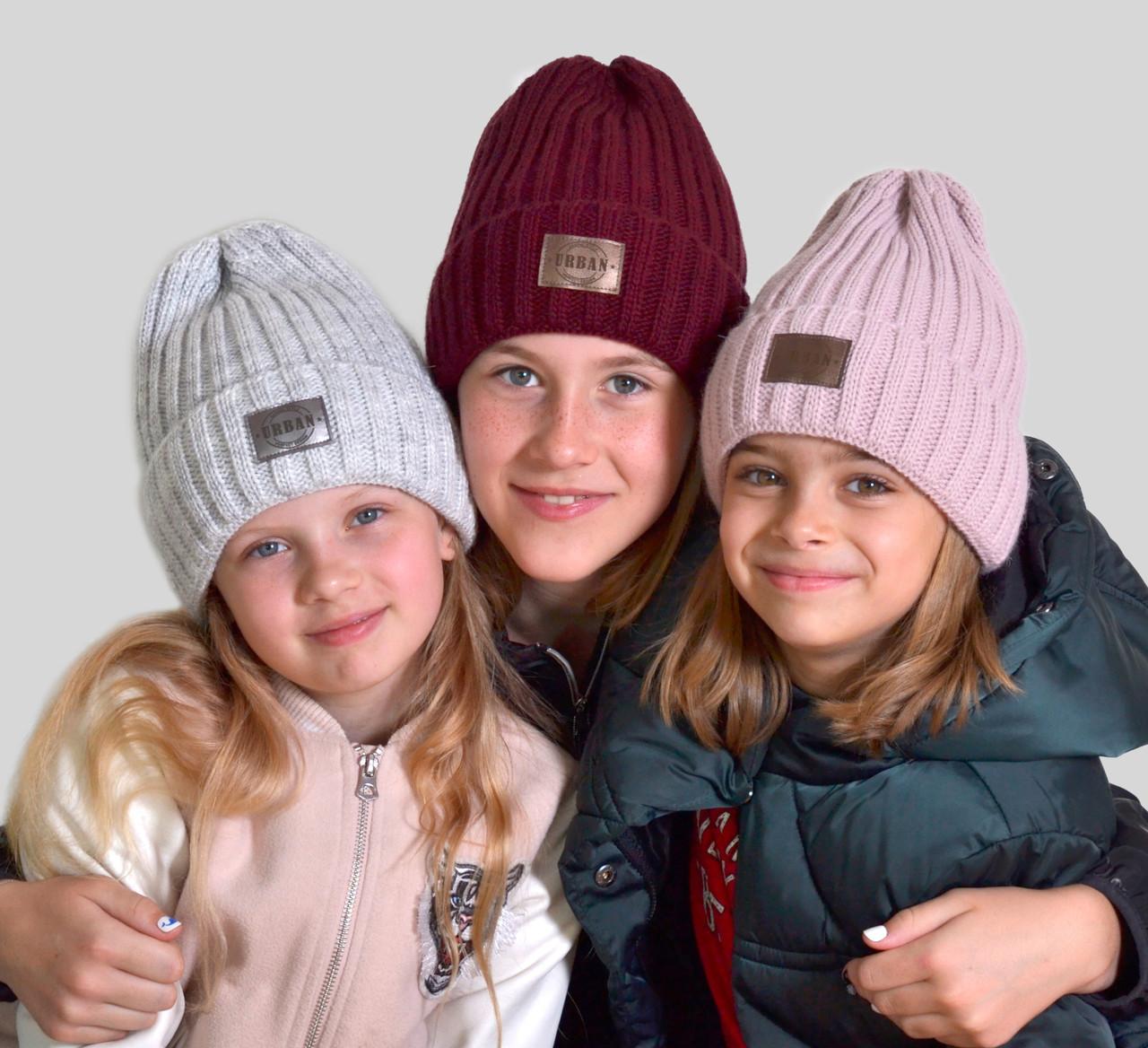 Новинка! Зимняя шапка Урбан флис. размеры: р.52-54(4-7 лет) и р.54-56 (от 7 лет). Есть много цветов.