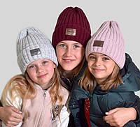 Новинка! Зимняя шапка Урбан флис. размеры: р.52-54(4-7 лет) и р.54-56 (от 7 лет). Есть много цветов., фото 1
