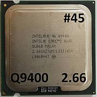 Процессор  ЛОТ #45 Intel® Core™2 Quad Q9400 R0 SLB6B 2.66GHz 6M Cache 1333 MHz FSB Soket 775 Б/У, фото 1
