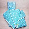 Подушка бабочка с хлопковым одеялом. Размер одеяла: 140х110 см. Разные цвета!, фото 2
