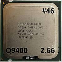 Процессор  ЛОТ #46 Intel® Core™2 Quad Q9400 R0 SLB6B 2.66GHz 6M Cache 1333 MHz FSB Soket 775 Б/У, фото 1