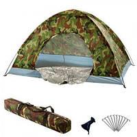 Палатка туристическая трехместная водонепроницаемая для кемпинга, рыбалки Цвет Хаки R17758