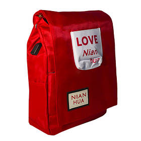 "Школьные рюкзаки и сумки ""Orbita"" оптом"