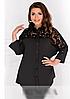 Женская рубашка-туника с гипюровыми вставками, с 48-62 размер