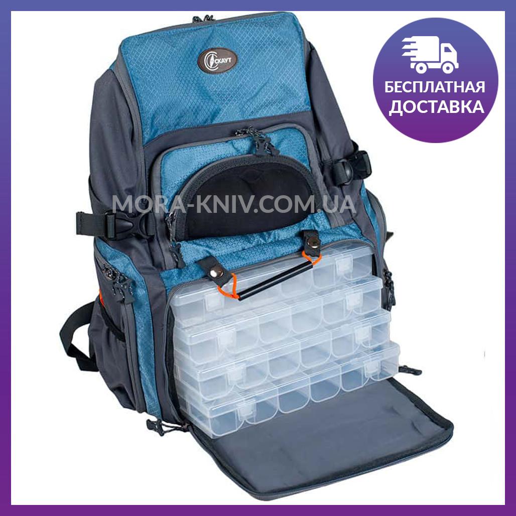 Рюкзак для рыбалки и туризма, с чехлом для очков Ranger Скаут bag 5 8804