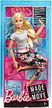 Лялька Barbie Made to Move Рухайся як Я Фітнес, фото 3