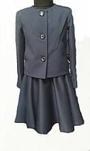 Детский синий школьный костюм - жакет и юбка 116-134.