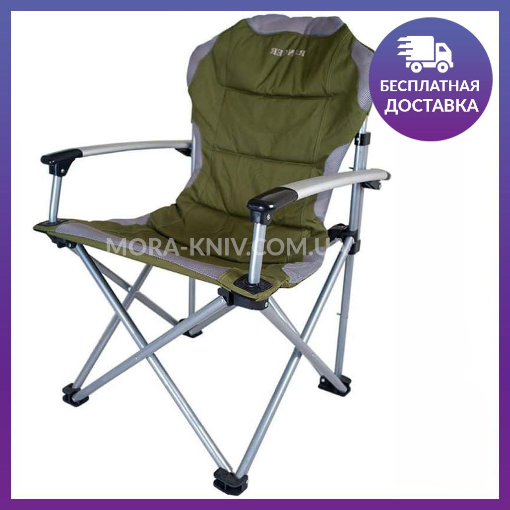 Рыболовное складное кресло Ranger Rmountain FC 750-21309+ чехол