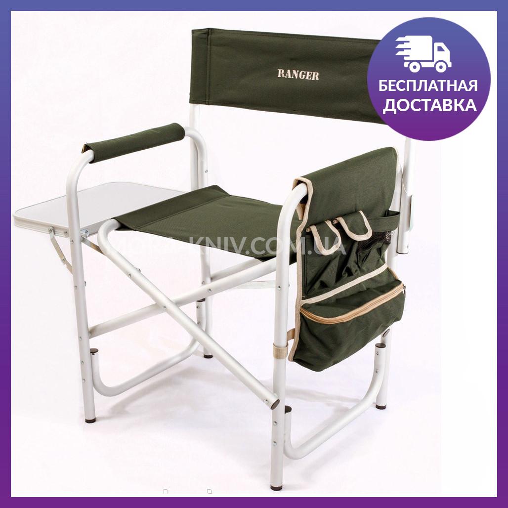 Карповое кресло, рыболовное кресло Ranger FC 95200S(алюминий) нагрузка 150 кг