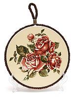 Подставка под горячее 16см Корейская роза BonaDi XX850