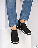 Демисезонные ботинки  Elite collection, фото 4