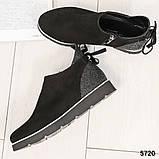 Демисезонные ботинки  Elite collection, фото 5
