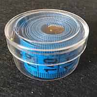 Сантиметр Швейный (в пластиковой коробочке) 1,5м. Синий