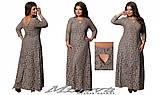 Изысканное платье-макси с фигурным декольте и расклешенным подолом р. 52-60, фото 3