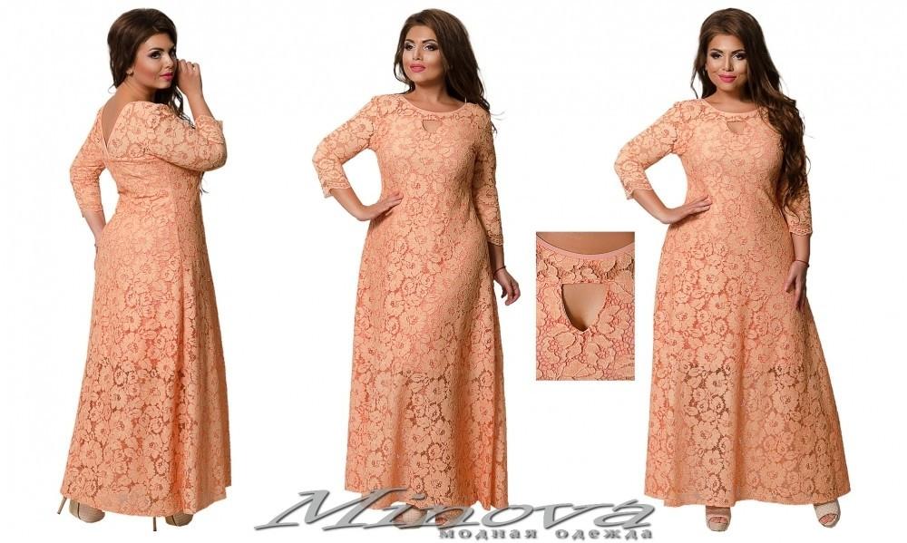 Изысканное платье-макси с фигурным декольте и расклешенным подолом р. 52-60
