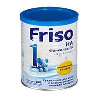 Сухая молочная смесь Фрисолак гипоаллергенный 1 Friso (Фрисо) Frisolac, 400г