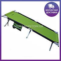 Карповая кровать - раскладушка Ranger Military BD 630-82701 (RA 5502)