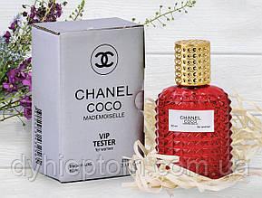 Тестер женский VIP Chanel Coco Mademoiselle 60ml