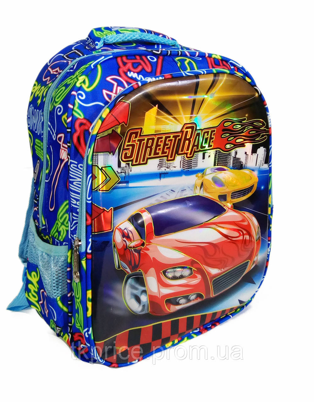 Школьный рюкзак для мальчика с 3Д рисунком спинка - массажер