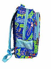 Школьный рюкзак для мальчика с 3Д рисунком спинка - массажер, фото 3