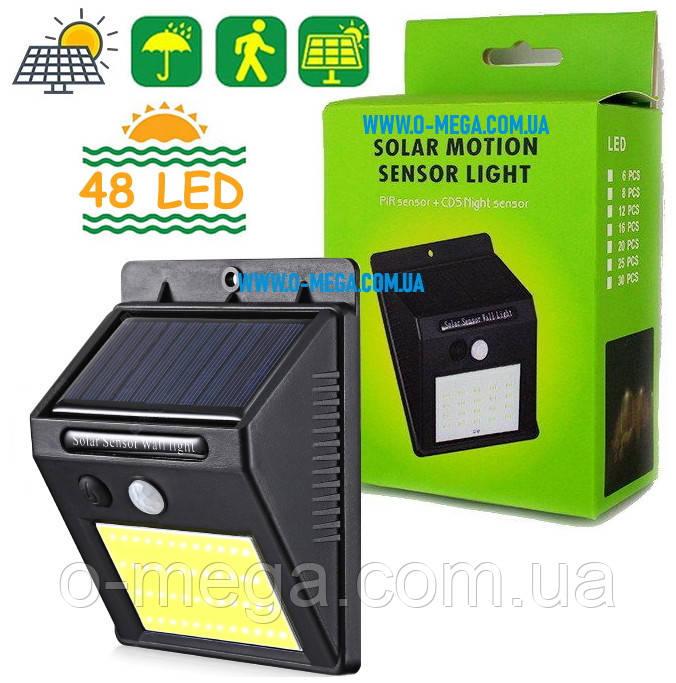 Светодиодный настенный светильник с датчиком движения на солнечной батарее 48LED Solar Powered Wall Light