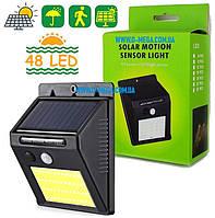 Светодиодный настенный светильник с датчиком движения на солнечной батарее 48LED Solar Powered Wall Light, фото 1