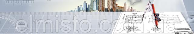 Вітаємо фахівців будівельної галузі з професійним святом – Днем будівельника!