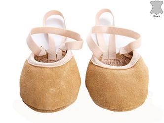 Получешки для дівчинки Clibee Бежеві Розміри: 23 см; 27 см;
