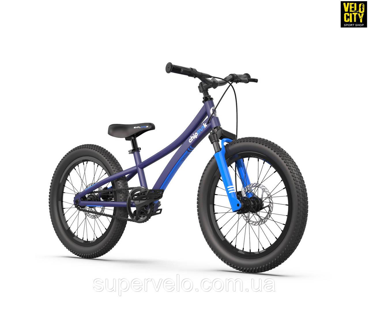 "Велосипед RoyalBaby Chipmunk Explorer 20"" синий, фото 1"