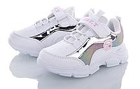Кросівки для дівчинки CBT.T Білі Розміри: 28