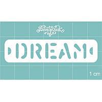 Чипборд Dream, 64*15
