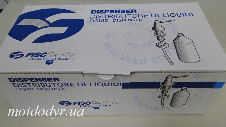 Дозатор моющего средства белый Fisc Italiana (Италия)