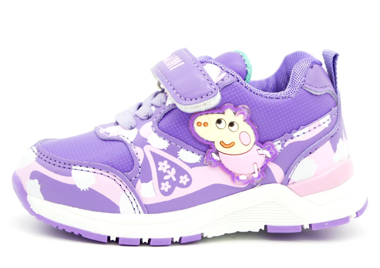 Кросівки для дівчинки Фіолетові