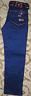 Джинсы стильные коттон от 9 до 12 лет синие