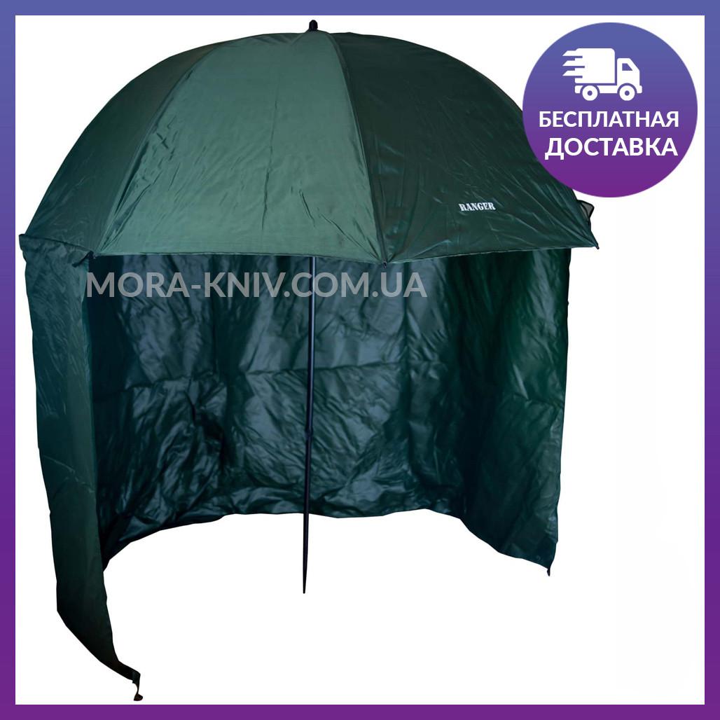 Туристический зонт - палатка для рыбалки Ranger Umbrella 2.5M (RA 6610)