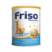 Фрисолак Голд 1 Friso Gold