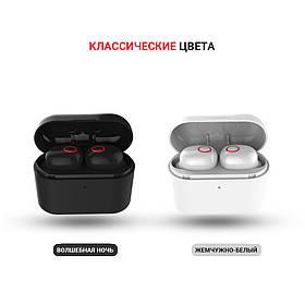 Беспроводные Вакуумные Наушники Arvel Bluetooth 5.0 с Зарядным Кейсом