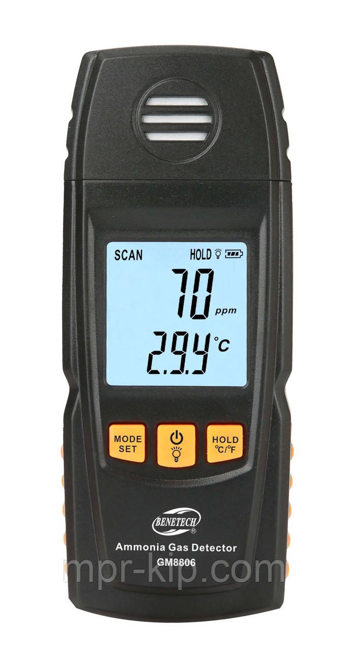 Газоаналізатор аміаку (NH3) Benetech GM8806 (0-100 ppm)