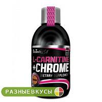 Жиросжигатель L-Carnitine 35 000 Chrome 500 мл