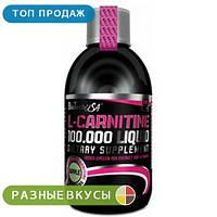 Жиросжигатель BioTech L-Carnitine 100 000 500 мл