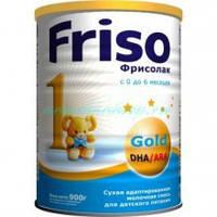 Фрисолак Голд 1 Friso Gold, 900г