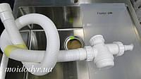 Мини сифон с гофрированной трубкой LB Plast для кухонных моек, фото 1