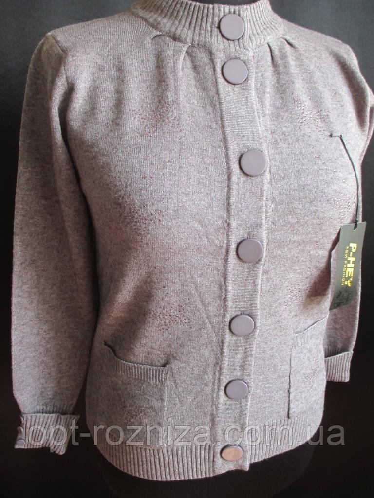 Женские теплые кофты с карманами