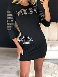 Шикарное платье.  Плотный трикотаж (5318-2)