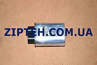 Высоковольтный конденсатор для микроволновки 21000V;0,85mf