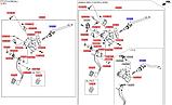 Цилиндр сцепления главный киа Сид 2, KIA Ceed 2012-15 JD, 416053x100, фото 4