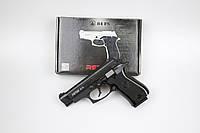 Стартовый пистолет Retay 84FS 9mm Цвет - Black (В магазине)